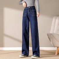 Lee Cooper LCCF730-A03 女式牛仔裤