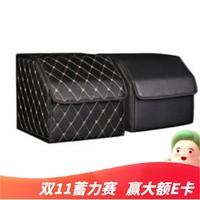 AOMEISHU 澳美舒 汽车后备箱储物收纳盒 30*30*30cm