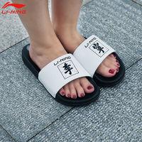 LI-NING 李宁 拖鞋男2021夏季男款外穿潮流正版休闲轻便沙滩运动男生拖鞋