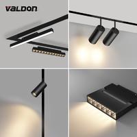 valdon 万鑫 磁吸轨道灯嵌入式明装吊线导轨射灯线条灯无边框led商业家用照明