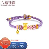 六福珠宝 轻松小熊系列足金硬金工艺黄金转运珠路路通手绳 定价 L01A160002 金重1.15克
