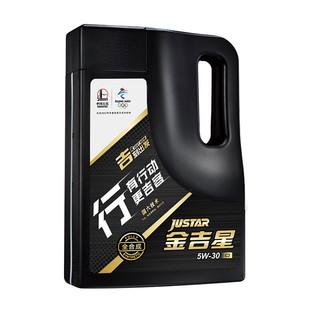 金吉星 全合成机油 C3/SN 5W-30 3.5kg/4L