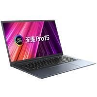 20日0点:ASUS 华硕 无畏Pro15 酷睿版 15.6英寸笔记本电脑(i5-11300H、16GB、512GB)