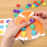 DALA 达拉 儿童益智思维逻辑训练早教桌游戏女孩衣服纽扣穿线玩具专注力训练