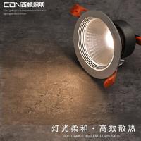 西顿照明(CDN)LED筒灯家用筒灯压铸铝散热无主灯天花灯 开孔7.5cm 风影 CEA12501K-01 5W 4000K 暖白光