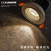 西顿照明(CDN)射灯家用led天花灯筒灯嵌入式洗墙吊顶射灯 30°开孔7.5cm  CET2322 4W 暖白光 4000K