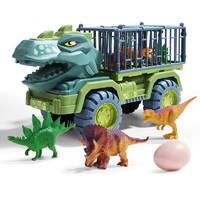 KIDNOAM 超大号恐龙卡车工程车