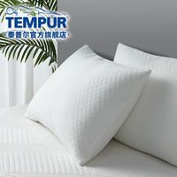 1日0点:TEMPUR 泰普尔 记忆棉慢回弹舒适枕