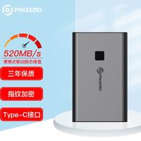 斐数(PHIXERO)指纹加密移动固态硬盘SSD读速高达520MB\/s Type-c手机电脑两用 P1-PW灰色 1TB