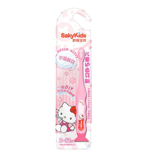 sakykids 舒客宝贝 儿童牙刷 Sanrio三丽鸥款 2-12岁