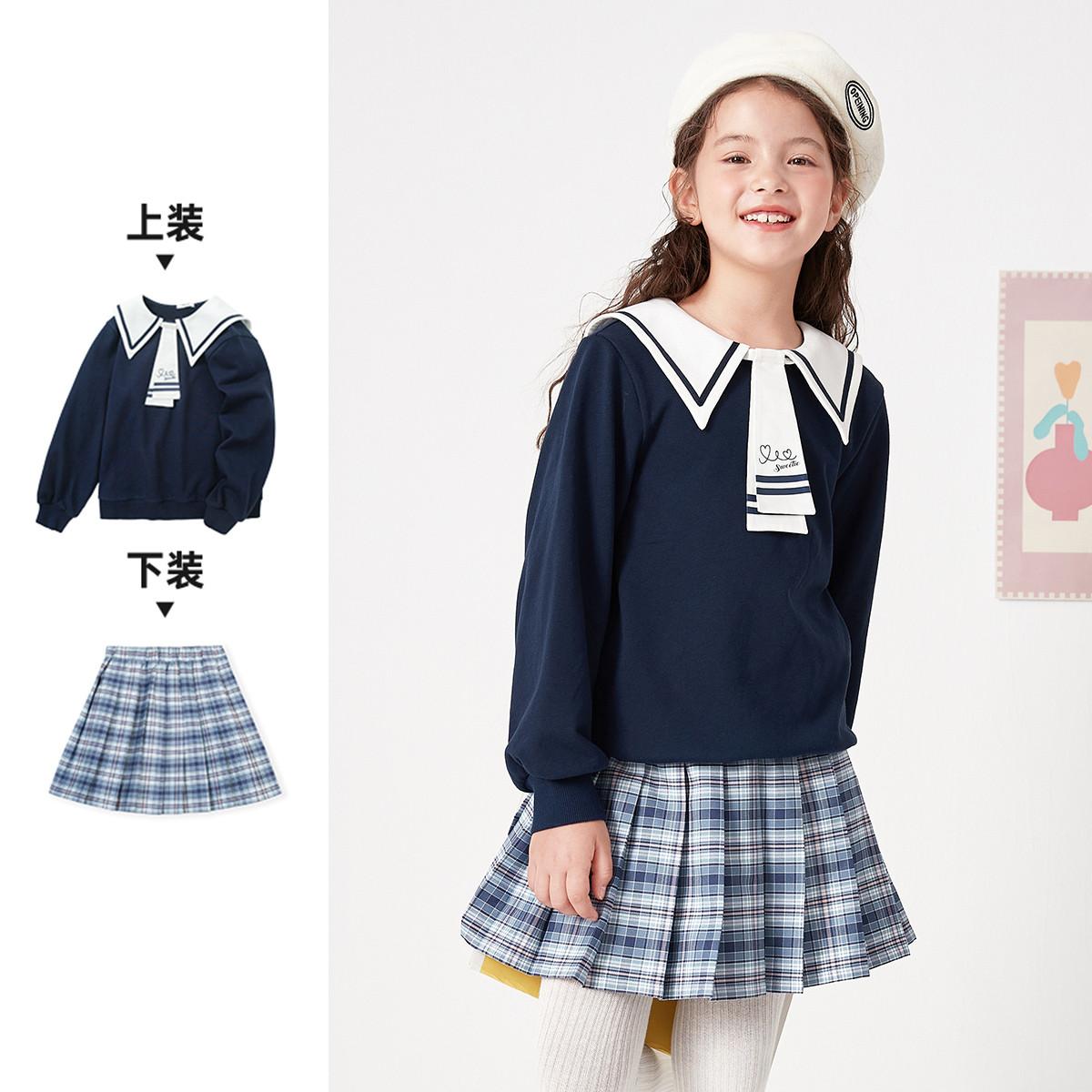 童装女童长袖套装秋季2021新款儿童洋气潮