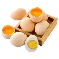 盒马 谷物鲜鸡蛋 10枚