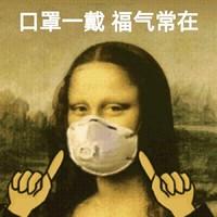 好价汇总:口罩、消毒等防疫物资汇总