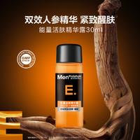 Mentholatum 曼秀雷敦 男士能量活肤精华露30ml 紧致肌肤 保湿滋润