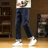 Semir 森马 男士牛仔裤