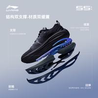 20日20点:LI-NING 李宁 吾适5S ARSR031 男款跑鞋