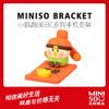 MINISO 名创优品小鹦鹉bebe系列圣旨元宝手机支架 圣旨手机支架