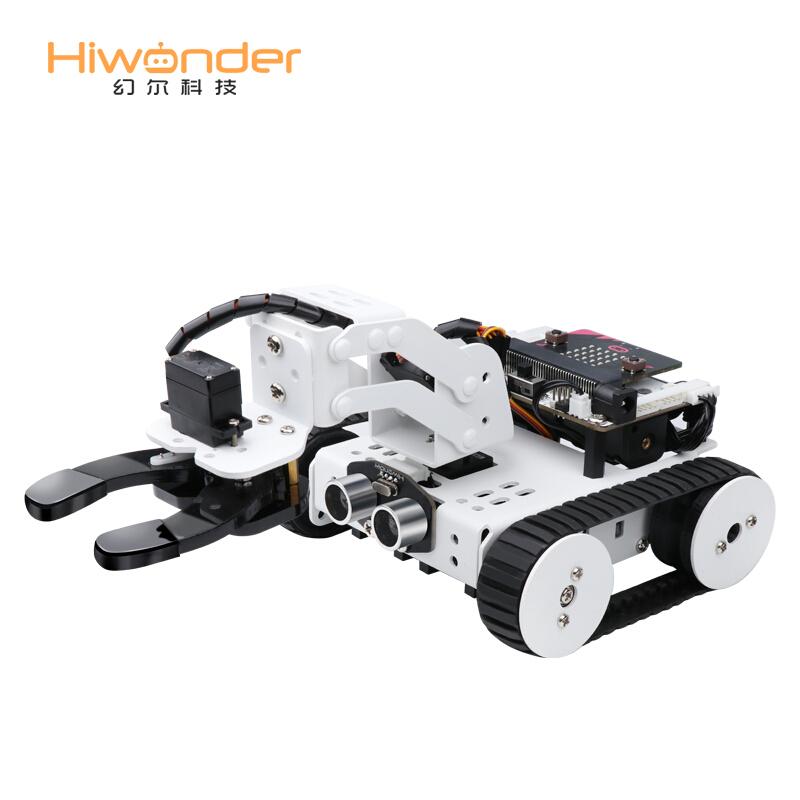 幻尔 micro:bit机器人 Qtruck寻迹遥控智能小车 少儿创客教育学习套件 可编程机器人 整套Qtruck(含micro:bit)