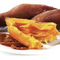 古寨山 烟薯25蜜薯 2.5kg