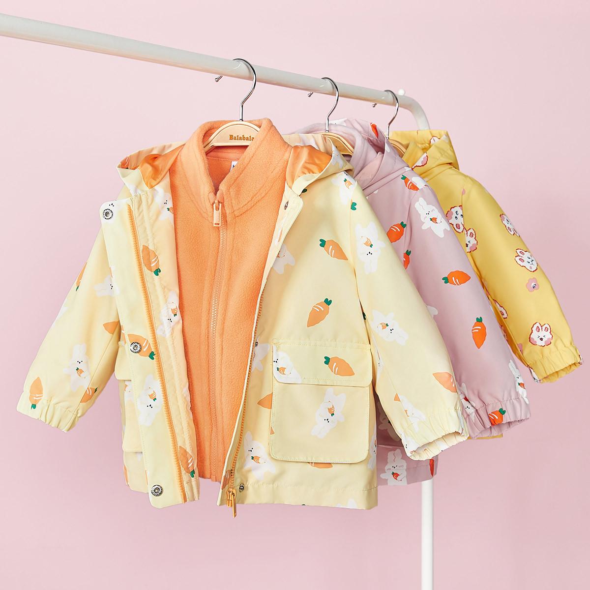 女童外套儿童2021秋冬新款宝宝防风上衣