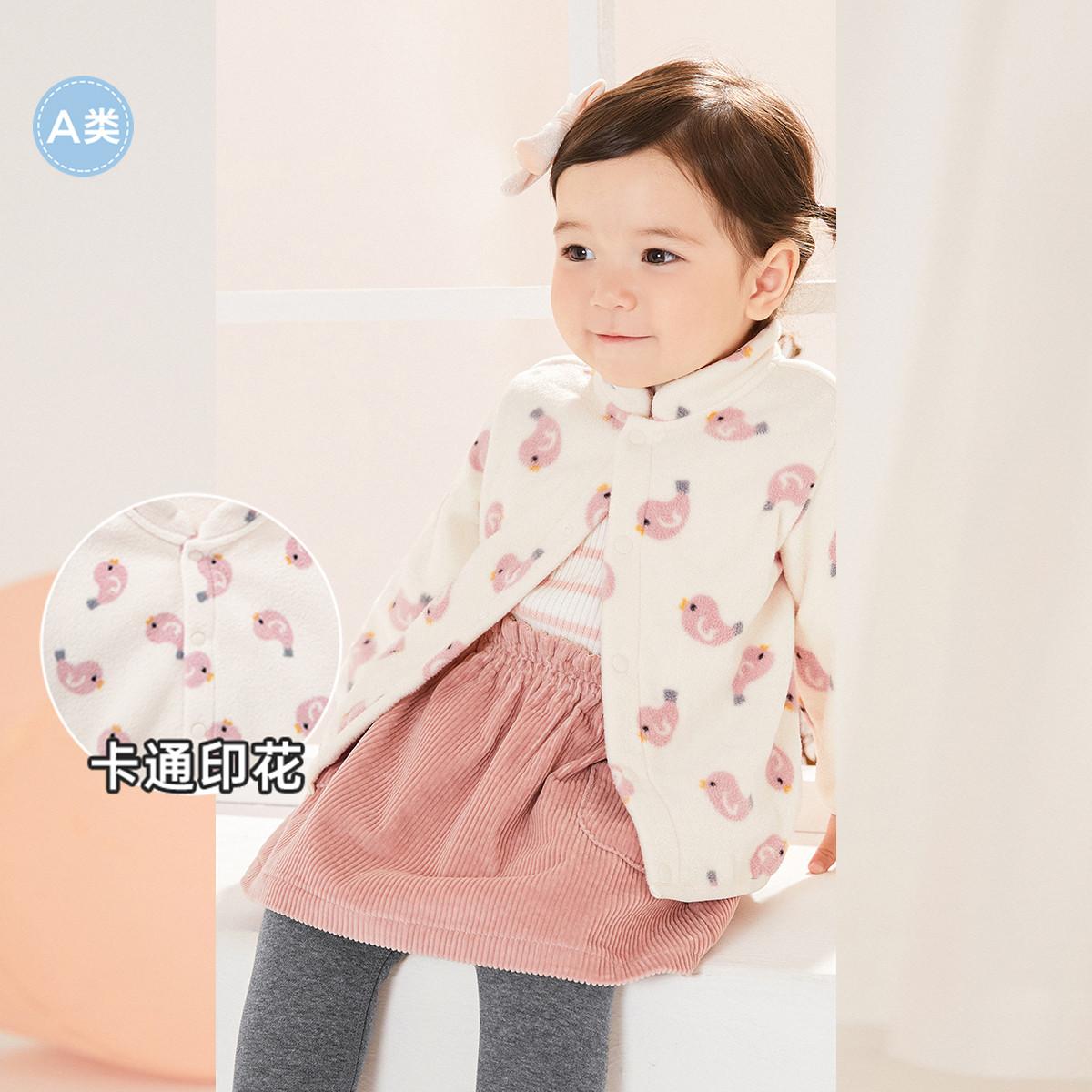 男女宝宝外套婴儿柔软动物萌趣上衣儿童冬装2021