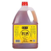 六必居 料酒  调味黄酒料酒 1.75L 中华