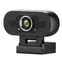 EDUP 翼联 EH-1080P3 电脑摄像头