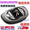 定制Noki/诺基亚 N-Gage QD经典游戏手机智能直板经典怀旧收藏备 灰色送游戏卡 64MB  标配