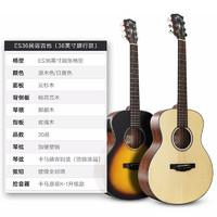 KEPMA 卡马 旅行吉他【ES36原木色】(36英寸)