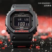 20日0点:CASIO 卡西欧 G-SHOCK 男士电子表 DW-5600HR-1PR