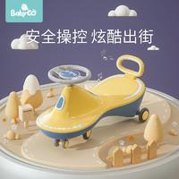 babygo 扭扭车儿童溜溜车大人可坐万向轮防侧翻一岁宝宝车子儿童车 黄色