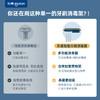 东菱 牙刷消毒器智能紫外线杀菌消毒架壁挂式卫生间电动牙杯置物架