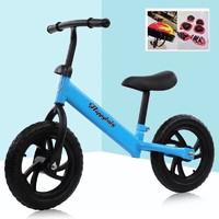 The North E home 北国e家 儿童1-3-6岁平衡车无脚踏两轮自行车滑步车