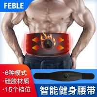 FEBLE 甩脂机男女通用智能抖抖机懒人健身机运动燃腹带