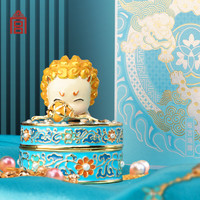 PLUS会员:故宫博物院 故宫文创 珐琅花果纹收纳盒 景泰蓝首饰盒 手工彩绘掐丝珐琅小狮子