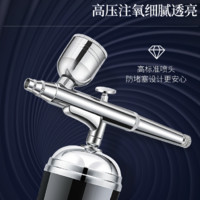 REENA日本注氧仪家用美容仪补水仪喷雾蒸脸仪小气泡美容仪器冷喷