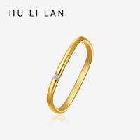 HU LI LAN 湖丽兰 925银小方戒女素圈莫桑石戒指金色光面小钻方形食指戒简约