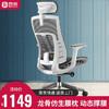 西昊M93(SIHOO) 人体工学电脑椅子家用 办公椅靠背座椅 可躺电竞椅老板椅转椅 3D扶手-铝合金椅脚
