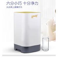 PLUS会员:askoree HL-JA-A 超滤净水机