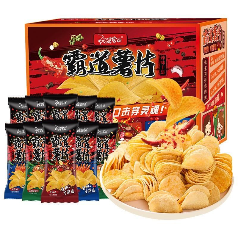 阿婆家的 霸道薯片组合装 3口味 15袋(辣条味+火锅味+藤椒味)