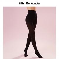 Beneunder 蕉下 结曼系列 60D保暖连裤袜 2件装