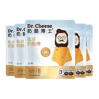 Dr.CHEESE 奶酪博士 儿童高钙奶酪棒 90g 10袋