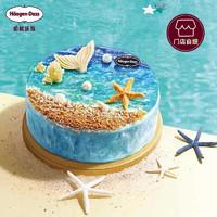 PLUS会员:Häagen·Dazs 哈根达斯 生日蛋糕 700g