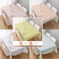 四海 桌布防水 防油茶几布长方形餐桌布ins (超值两条装) 137x90cm
