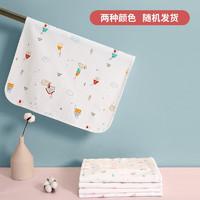 佳韵宝隔尿垫婴儿防水可洗尿垫月经垫姨妈垫加大新生儿尿垫防水垫 随机色30*45cm
