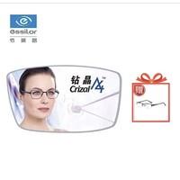 PLUS会员:essilor 依视路 1.60 钻晶A4 防蓝光镜片2片装 赠精工品牌镜框(多款可选)