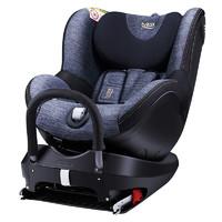 Britax 宝得适 儿童安全座椅 双面骑士 适合约0-4岁 精致蓝 二代