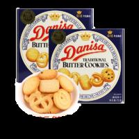 Danisa 皇冠丹麦曲奇 皇冠 曲奇饼干  72g*2盒