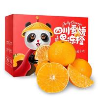 联承 四川爱媛38号果冻橙 2.5kg