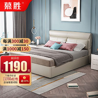 慕胜床 皮床 卧室双人床单人床现代简约主卧实木软靠1.8米/1.5米实木床 单床(颜色备注) 1.8*2.0米框架结构